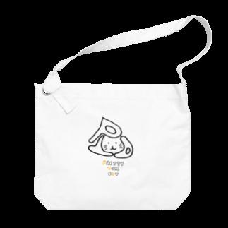 兎猫庵のPTA-b 文字入り Big shoulder bags