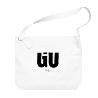 hi-GO(W) Big shoulder bags