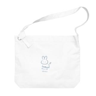 タコうさぎ Big shoulder bags