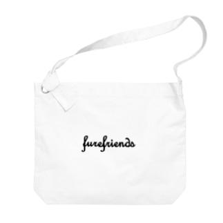 furefriends Big shoulder bags