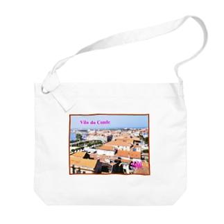 ポルトガル:ヴィラ・ド・コンデの風景写真 Portugal: Vila do Conde Big shoulder bags