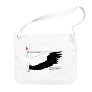Ciconia boyciana Big shoulder bags