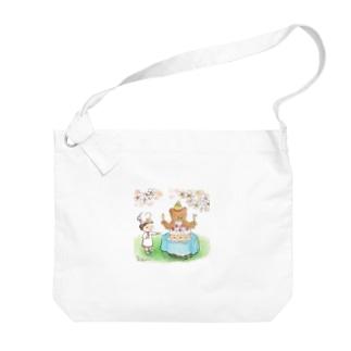 サクラ・ハピバ Big shoulder bags