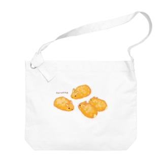 クリームしっぽコロッケ Big shoulder bags