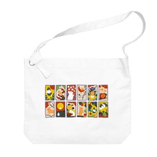 兎花札 Big shoulder bags