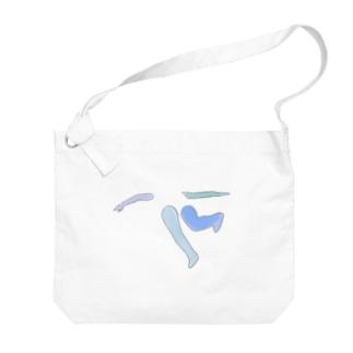 浮遊 Big shoulder bags