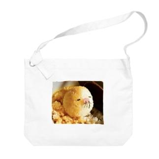 鼻毛ひよこの卵かけご飯 Big shoulder bags