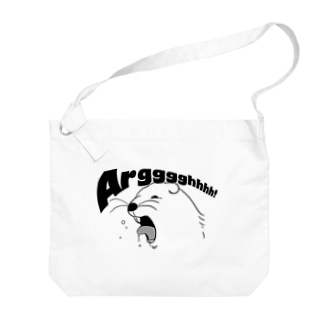 Argggghhhh! Big shoulder bags