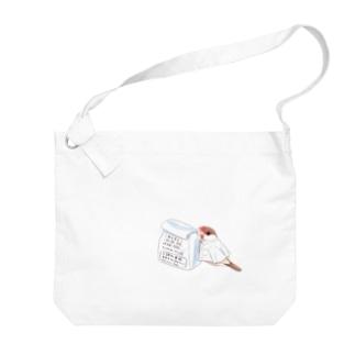文調剤薬局 Big shoulder bags