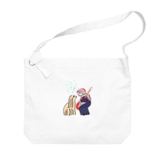 フレンズ / Friends Big shoulder bags