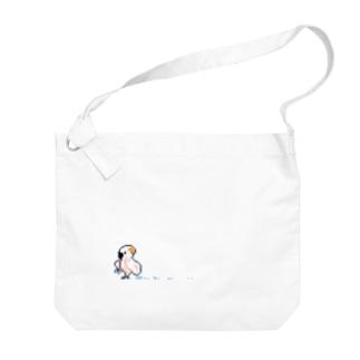 DOTオウム_オオバタンの水遊び Big shoulder bags