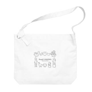 なな子のbread≒HANIWA・スクエア Big shoulder bags