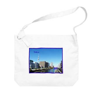 東京都:天神橋から見た景色 Tokyo: view from Tenjinbashi Big shoulder bags