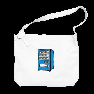 チョコリングボーイのお店の自動販売機 / type-D Big shoulder bags