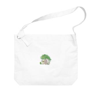 エコしよう Big shoulder bags