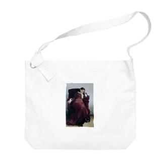 ねむねむ娘 西洋画 Big shoulder bags