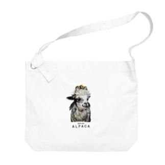 ふわふわヘアーを小鳥の巣にされてもうれしそうなアルパカさん Big shoulder bags