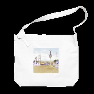FUCHSGOLDのCG絵画:タンジェの風景画 CG art: Tanger / Tangier Big shoulder bags
