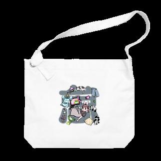 kaeruco(* 皿 *)のアンニュイ子 Big shoulder bags