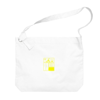 Shinjitsu Big shoulder bags
