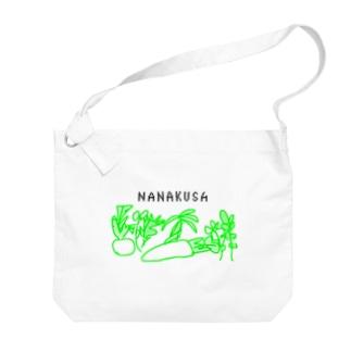 七草 Big shoulder bags