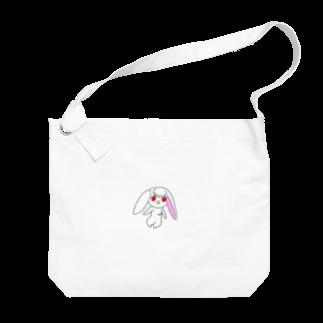 ササハウスの白ウサギのロチちゃん Big shoulder bags