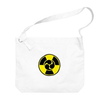 放射線に三つ巴 A Big shoulder bags