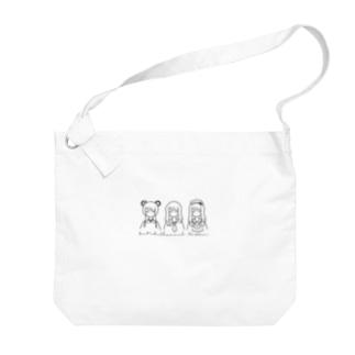コスプレ3人♡みったん Big shoulder bags