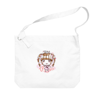 ☁️🎀ぴまりちゃん14日もライブ🎀☁️のひまりぴゃぁちゃん Big shoulder bags