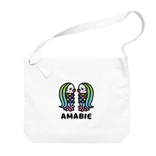 アマビエツインズ♥ Big shoulder bags