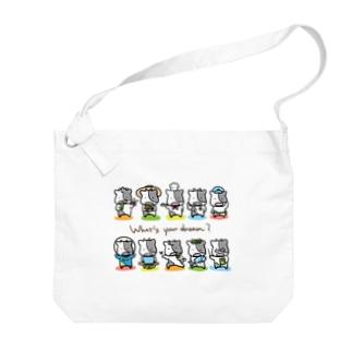 うしくんの夢 Big shoulder bags