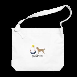 幸-sati-の犬との思い出 Big shoulder bags