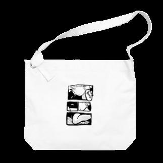 濱田のかわいい絵 Big shoulder bags