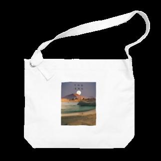 a.kのTheEnd Big shoulder bags