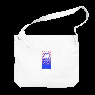 はっぴいハウスの富士山に春よ来い〜 Big shoulder bags