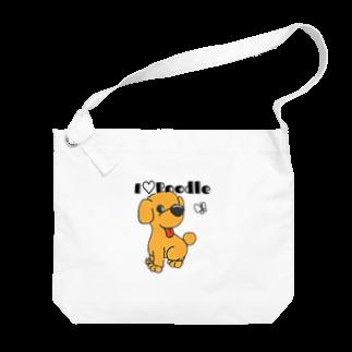 Hi-BoのI Love Poodle Big shoulder bags