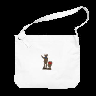 Mojasのパートナー Big shoulder bags
