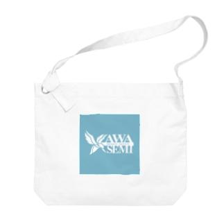 カワセミデザイン舎のカワセミデザイン舎 Big shoulder bags