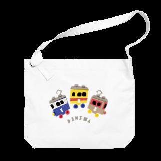 takeshitsuboiのDENSHA Big shoulder bags