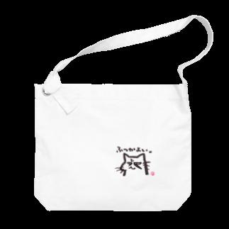 ショカ(=ФωФ=)ネコのお店 SUZURI支店のひまんがCat(ふつかよい) Big shoulder bags