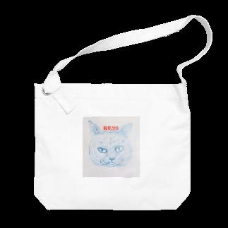 鸚哥館の殺処分0猫 Big shoulder bags