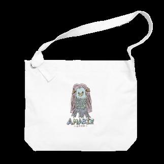 無彩色デザイン販売所のChildren's Art / AMABIE アマビエ Big shoulder bags