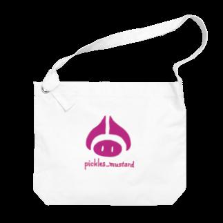 いわし のピクルス君ロゴ。ピンク。 Big shoulder bags