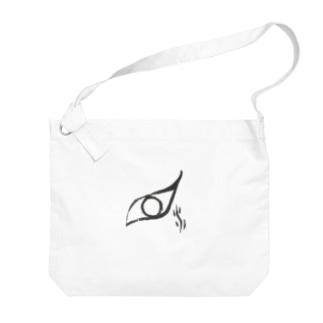 水目の涙 Big shoulder bags