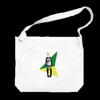 斎藤さいのお店のBegin! Big shoulder bags
