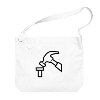 トンカチ Big shoulder bags
