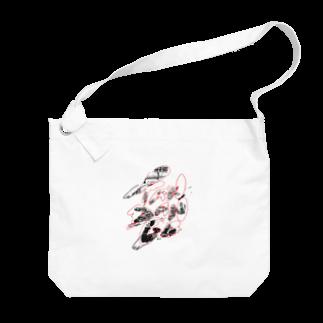 堺ファンダンゴ グッズの堺FANDANGO応援グッズ Big shoulder bags
