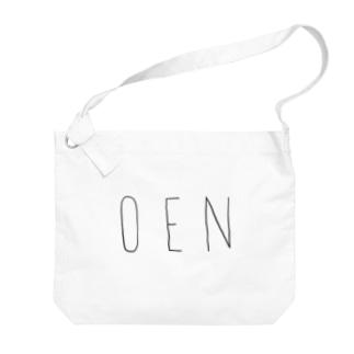 【岡山弁シリーズ】OEN Big shoulder bags