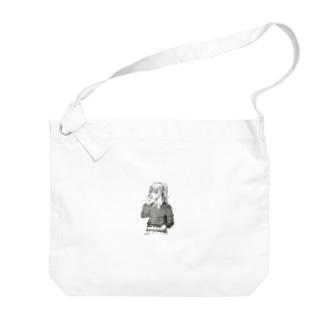 可愛いペン画イラスト Big shoulder bags