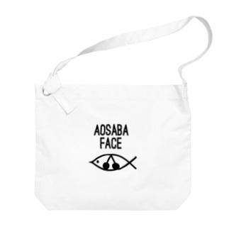 アオサバフェイス Big shoulder bags